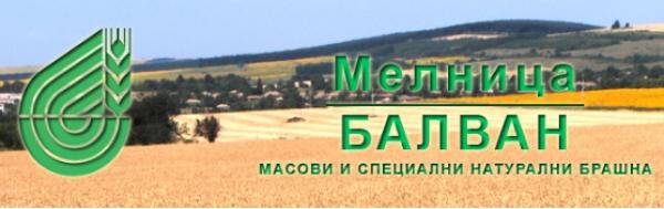 melnica-balvan.com- Мелница Балван